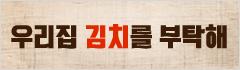 아줌마닷컴 11월 포인트찾기