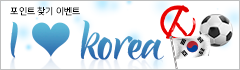 6월 아줌마닷컴 포인트찾기 이벤트