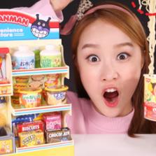 캐리와 세균맨의 편의점 쇼핑세트 장난감 놀이와 호빵맨 라면 먹기