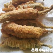 고추튀김밥