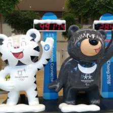 평창동계올림픽 화이팅!