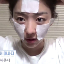 장희진의 작은 얼굴 만드는 마사지 꿀팁!