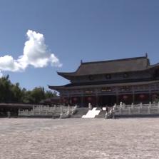 나시족 황족의 궁궐