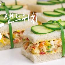 초간단 봄소풍 샌드위치!