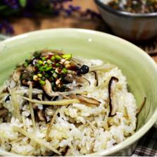 버섯우엉밥 만들기